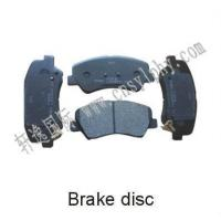 Wholesale auto parts.spare parts Emgrand Brake Disc from china suppliers