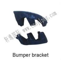 Wholesale auto parts.spare parts Emgrand Bumper Bracket from china suppliers