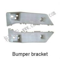 Wholesale auto parts.spare parts Emgrand Bumper Install Bracket from china suppliers