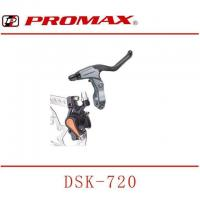 Wholesale PROMAX Merchanical Road Bike Disc Brake Caliper from china suppliers