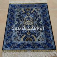 Wholesale L1926A Traditional Blue and Yellow Carpet from china suppliers