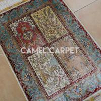 Wholesale Y0413A 2x3 Persian Rug from china suppliers