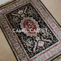 Buy cheap Y0469A Kashan Persian Carpets from wholesalers