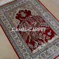 Wholesale K1163A Silk Woven Small Prayer Rug from china suppliers