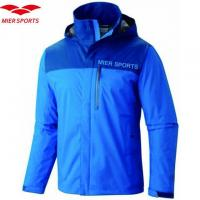 Buy cheap New Design Zip Up Mens Softshell Jacket with Hood from wholesalers