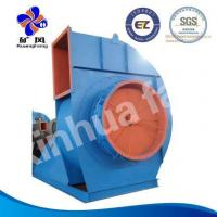 Buy cheap Centrifugal Blower from wholesalers