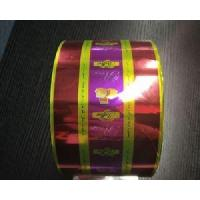 Buy cheap Candy Twist Wrapping Paper from wholesalers
