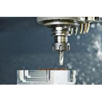 Buy cheap CNC Milling from wholesalers