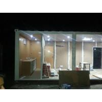 Buy cheap Furnished Executive Offices from wholesalers