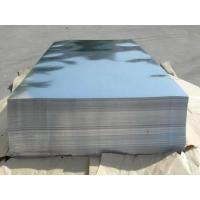 Buy cheap Stainless Steel Coil/Sheet/Plate/Roll/Strap/Circle from wholesalers