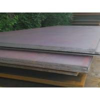 Buy cheap ASTM A36 Carbon Steel Plates Manufacturer in India from wholesalers