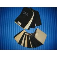 Wholesale Raw Material SBR Material from china suppliers