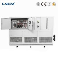 Water Cooled Chiller Plant LD -80℃~-30℃ for sale