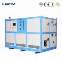 Low Temperature Chiller LN -60℃~-10℃ for sale
