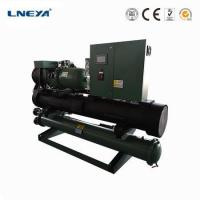 China Industrial Chiller LC-ZS -25℃~5℃ for sale