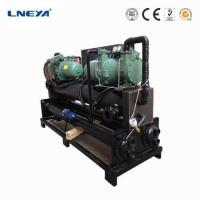 China Industrial Chiller FL-ZD 5℃~30℃ for sale