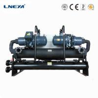 China Industrial Chiller LC-WS -25℃~5℃ for sale