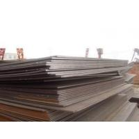 Wholesale Carbon Steel S355 G deliverary conditions from china suppliers