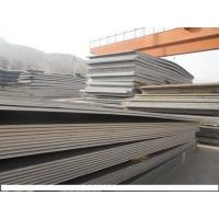 Wholesale Carbon Steel DIN 16142 TStE 355 for Luwero from china suppliers