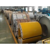Wholesale Carbon Steel pipe 761mm for Bayrut from china suppliers