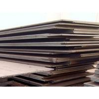 Wholesale Carbon Steel corten b for Assen from china suppliers