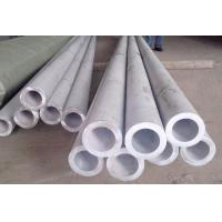 Wholesale 304 seamless stainless steel pipe from china suppliers