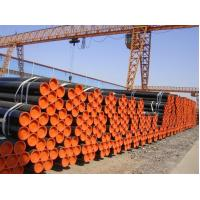 Wholesale ASTM A53 seamless steel pipe from china suppliers