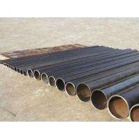 Wholesale A106 GRB carbon steel pipe from china suppliers