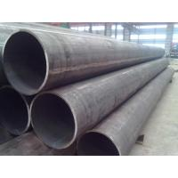 Wholesale Big diameter carbon steel pipe from china suppliers