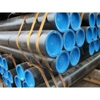 Wholesale API 5L GRB carbon steel pipe from china suppliers