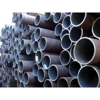 Wholesale 1020 carbon steel pipe from china suppliers
