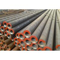 Wholesale T5 alloy steel pipe from china suppliers