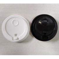 Wholesale PP Plastic coffee Cup Lids from china suppliers