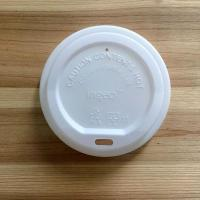Wholesale Biodegradable PLA Cup Lids from china suppliers
