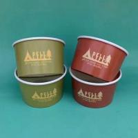 Wholesale MINI Ice Cream Containers With Lids from china suppliers