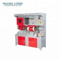 Wholesale Low prices sale SL-138 shoe beauty machine,shoe repair machine from china suppliers