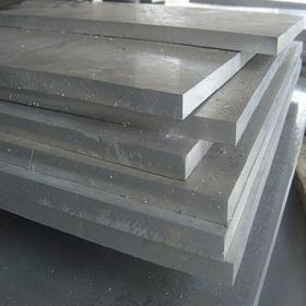 Quality steel sheet for Kitchen Cabinet for sale