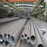 Wholesale Custom 475 Special Stainless Steel in South Africa from china suppliers