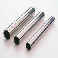 Wholesale Shelf Tube Square Carbon Steel from china suppliers
