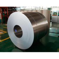 China 5052 h34 aluminum coil price in Brazil on sale