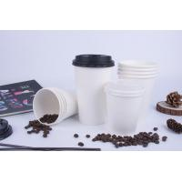 Buy cheap single wall paper cup from wholesalers