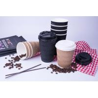 Buy cheap Ripple wall paper cup from wholesalers