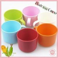 Buy cheap healthy non toxic plastic cup from wholesalers
