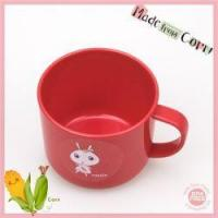 Buy cheap healthy drinking cup from wholesalers