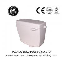 Wholesale Cistern Tank(Handled) from china suppliers