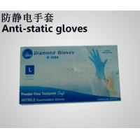 Wholesale ink-jet print machine Anti-static gloves from china suppliers