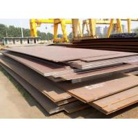 Buy cheap Steel price per ton a242 a588 corten steel plate from wholesalers