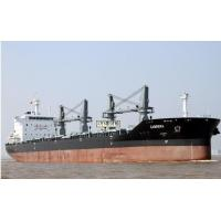 Wholesale ship from china suppliers