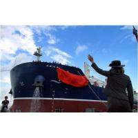 Buy cheap ship2 from wholesalers
