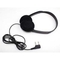Buy cheap Headset for E/C UTA 3502 from wholesalers